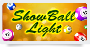Bingo showball light logo